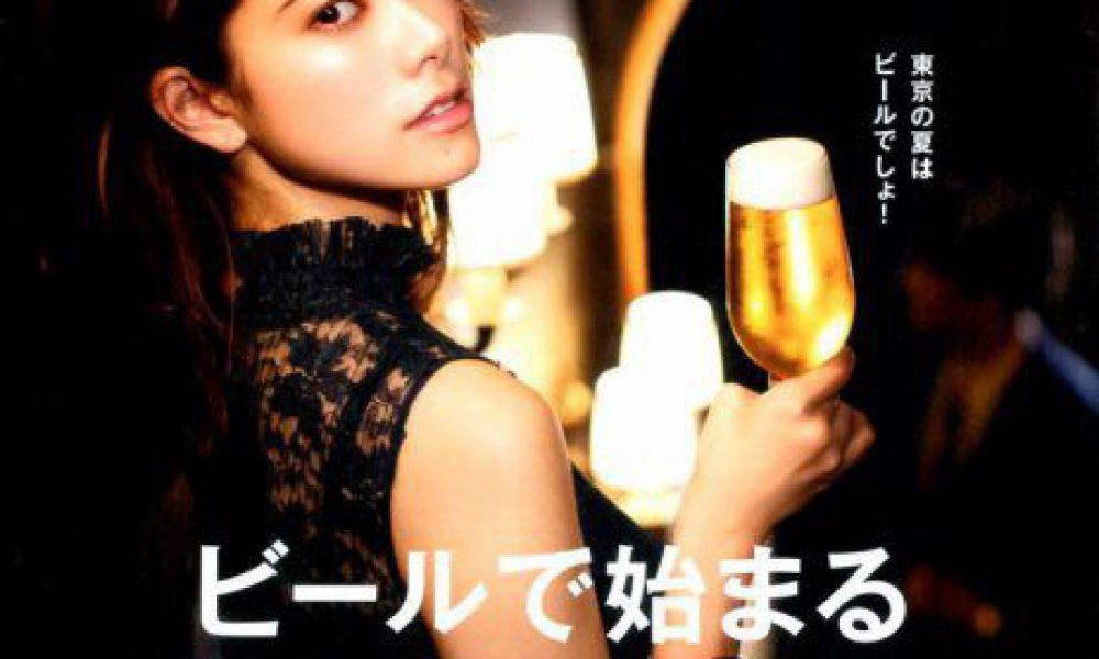 美女が薦めるドイツワイン 東京カレンダーに